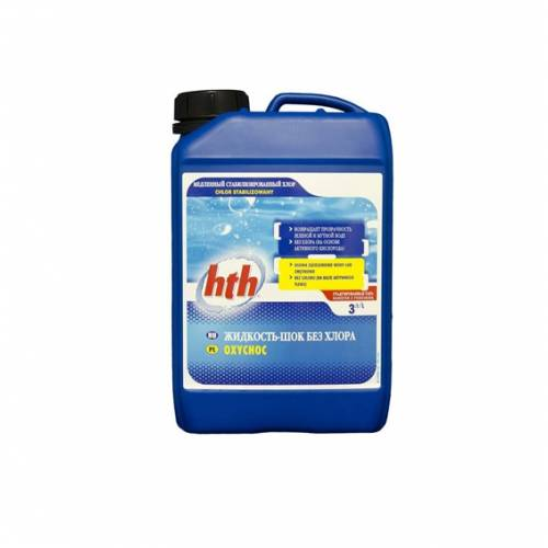 HTH Жидкость-шок без хлора, 3 л